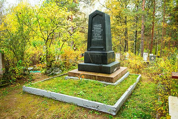 Герой-пограничник Коробицын Андрей Иванович (1904-1927)
